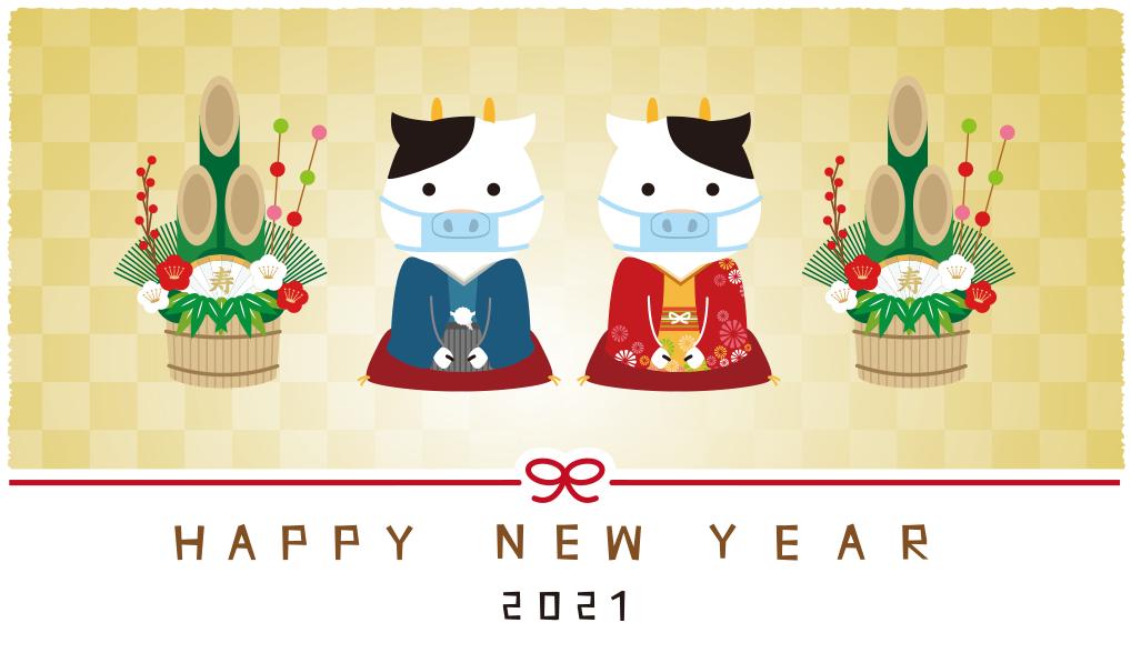 【謹賀新年】新しい年を新しい職場でスタートしませんか?